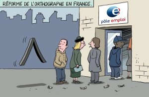 As with a huge percentage of French youth, the circonflexe will soon be out of a job.